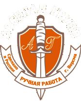 arsenal-grupp-logo